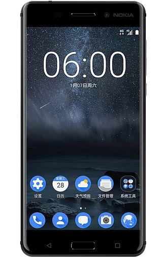 Verschil Samsung Galaxy J2 2017 vs Nokia 8 Vergelijken